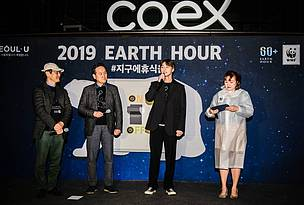 Earth Hour 2019 in Coex